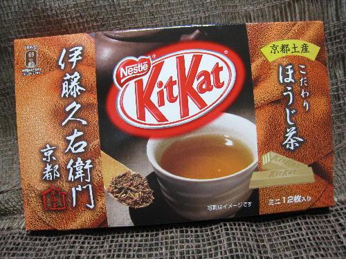 kitkatほうじ茶.JPG