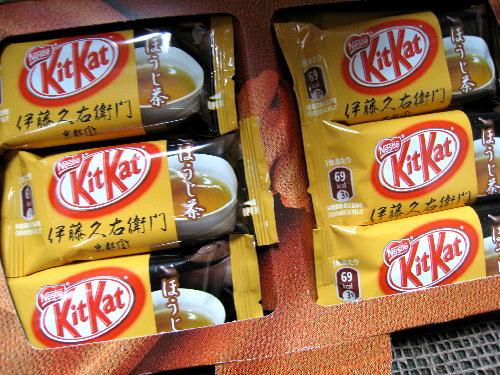 kitkatほうじ茶3.JPG