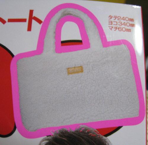 non-no2011.2ふわもこトート2.JPG