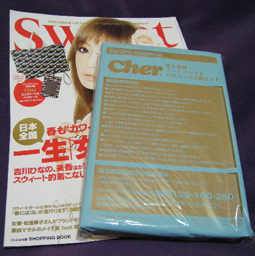 sweet10.01.JPG